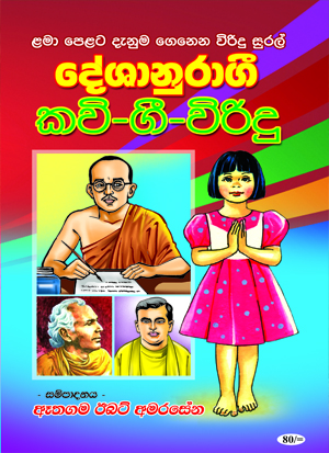 read autobiography books on line loose