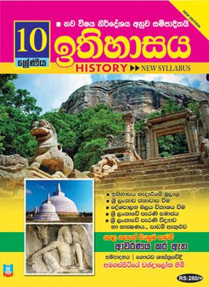 History10