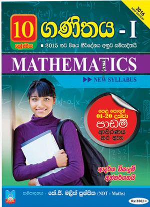 Maths-10-i