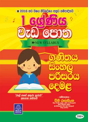 Maths-work-book