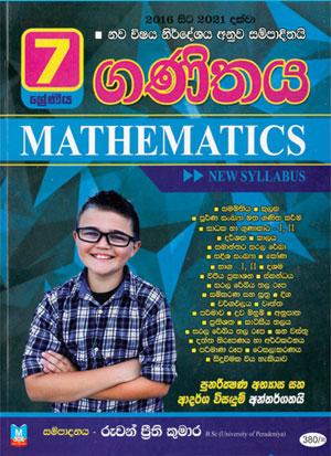 Maths7