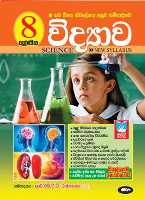 Science8